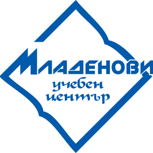 Учебен център МЛАДЕНОВИ